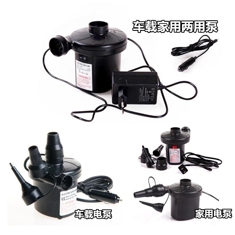 电动充气泵家用打气筒游泳圈压缩袋电动充气抽气两用车载电泵充气