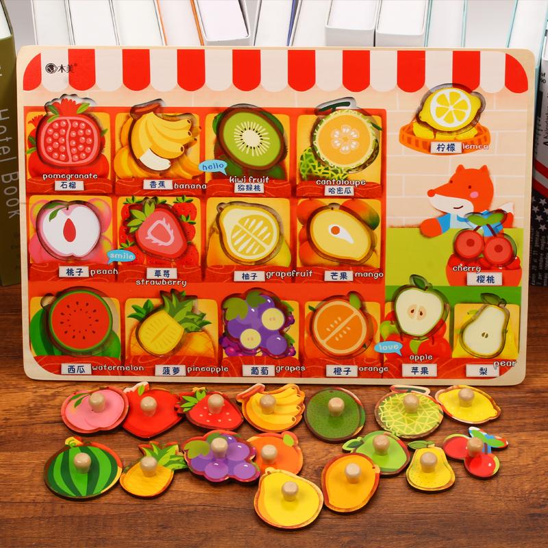 儿童拼图益智力开发玩具手抓板木质形状认知婴幼儿早教教具1-3岁