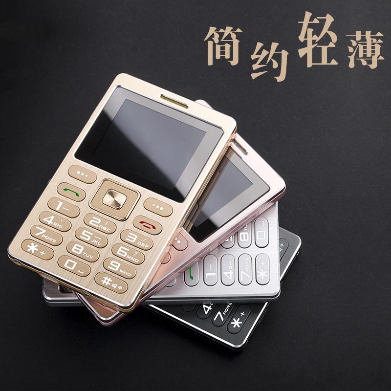 Мобильные телефоны Артикул 648574300249