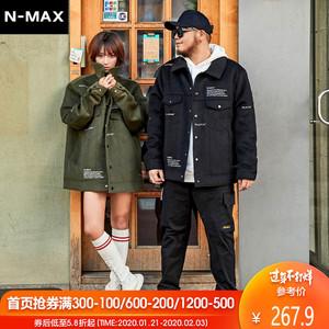 NMAX大码男装潮牌 冬季胖子宽松情侣工装翻领外套加肥加大呢大衣