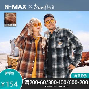 【Doodle】NMAX大码男装潮牌秋宽松衬衣外套胖子加大格子长袖衬衫