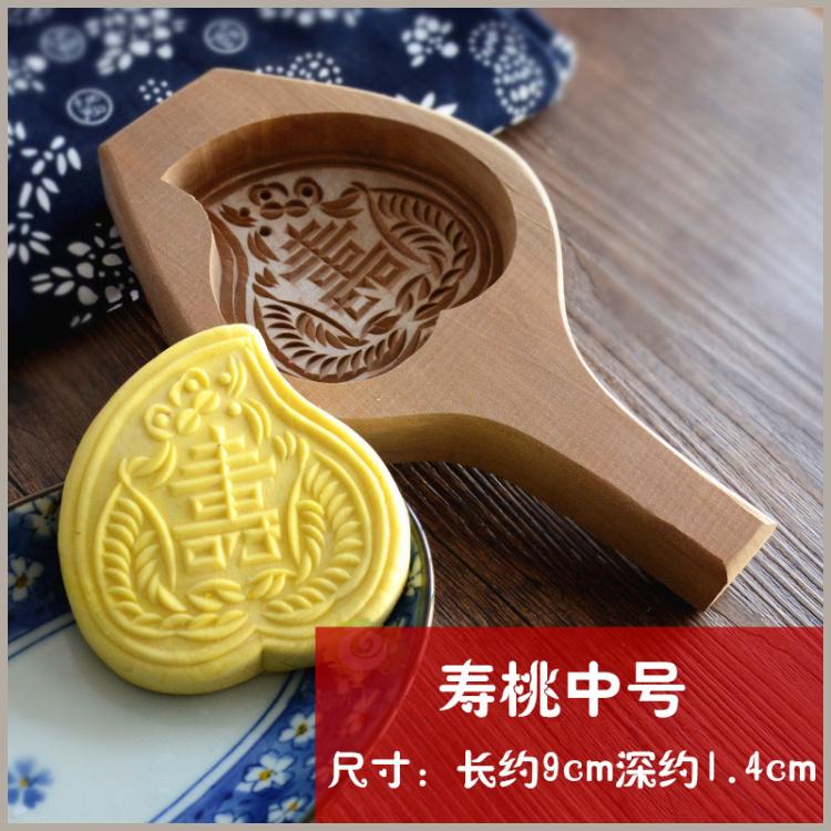 包邮寿桃月饼馒头�@子年糕饽花磕子点心印月饼面食烘焙木模具