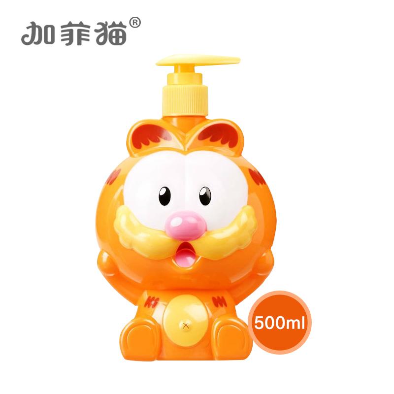加菲猫儿童洗发沐浴露二合一 宝宝洗发水2合1 婴儿沐浴乳洗护用品