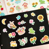 10张儿童贴纸手工幼儿园成长手册相册档案册diy相框制作装饰材料