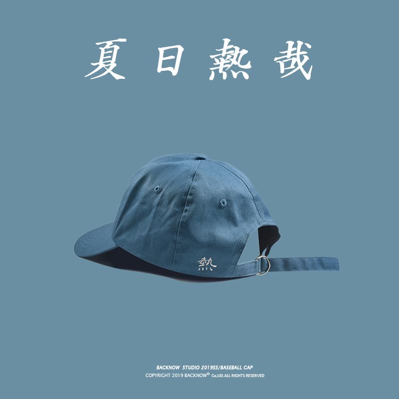BACKNOW棒球帽显白蓝色ulzzang鸭舌帽男女ins潮复古遮阳日系帽子