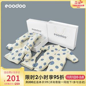 婴儿衣服新生儿礼盒秋冬加厚款套装纯棉初生满月礼物母婴用品大全