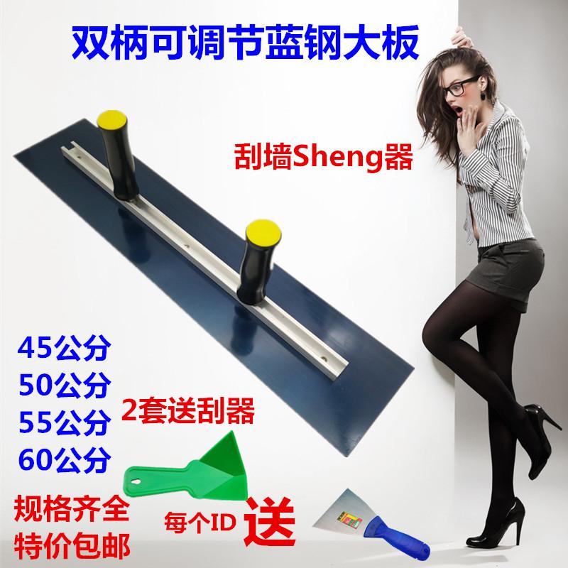 Эффективность парной стенки удваивает двойную ручку большой мастерки шпателя мастерки соскабливания панель Большая Царапина белый Инструмент для очистки порошка