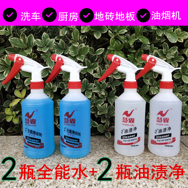 Huilin omnipotent water cleaner car wash interior car powerful decontamination range hood omnipotent household kitchen oil stain