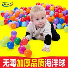 Игры на свежем воздухе > Пластмассовые шарики.