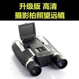 高倍高清晰数码望远镜拍照摄影录像双单筒演唱会户外手机日夜视图片