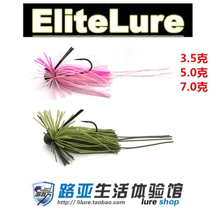 日本 ELITELURE JIG 搭配欧娜钩 3.5克/5克/7克 RUBBER JIG