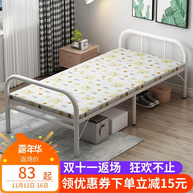 折叠床单人床双人加固型陪护床钢丝床办公室午休床简易木板床包邮