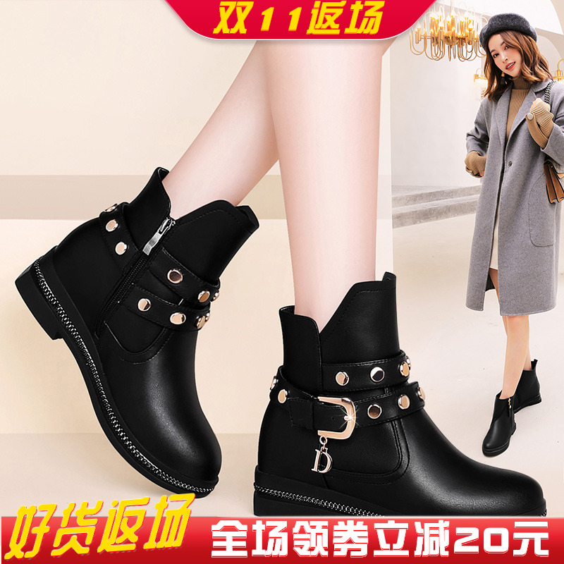 Short boots womens shoes 2019 new autumn and winter thick soled inner high boots childrens Plush flat soled Martin boots womens small man