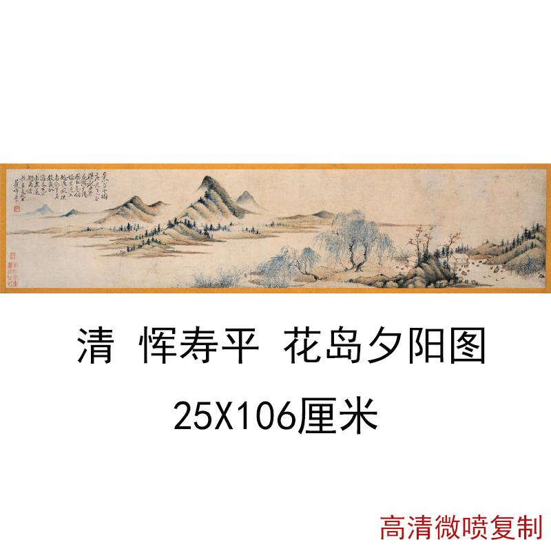 Картины Артикул 621993515828
