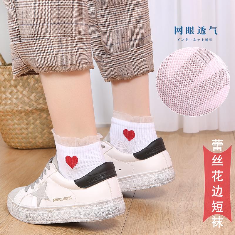 Boat socks with womens socks thin mesh socks children lace spring and summer college style Korean version little red heart socks