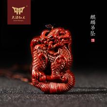 實木雕刻招財麒麟 男 紅木包包鑰匙扣掛件 小葉紫檀麒麟吊墜項鏈