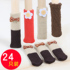 Chair leg cover, stool leg protection cover, double-layer knitted dining table leg, table and chair solid wood wear pad, silent and wear-resistant 24