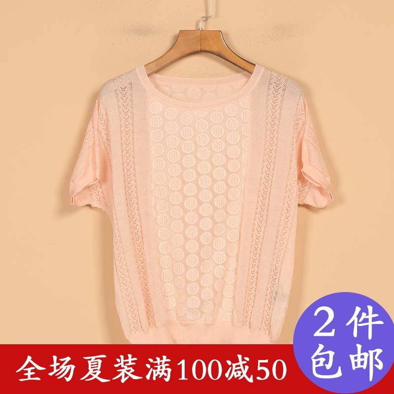 流行色彩坐标【铭】女18新款夏8H2012甜美条纹圆点短袖宽松雪纺衫