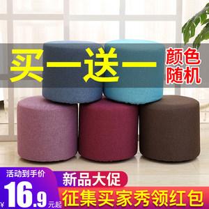 实木布艺成人换鞋凳时尚小凳子家用创意沙发凳单人圆凳懒人矮板凳