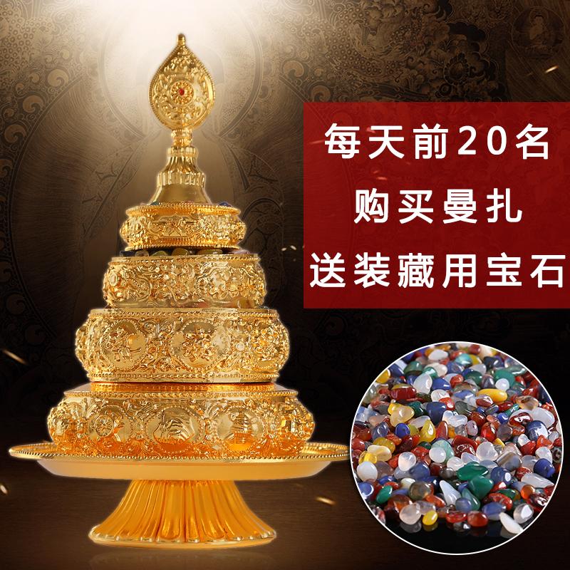 Нигерия причал ваш ремесла близко семья семь драгоценный камень тибет биография будда учить статьи медь сплав для ремонт человек наконечник блюдо человек чай ло s