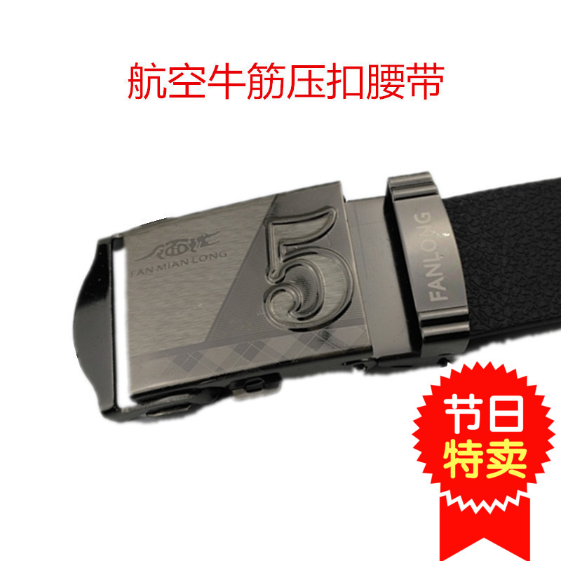 Military fans beef belt soft leather genuine mens and womens aviation really smooth buckle toothless military belt retro trouser belt