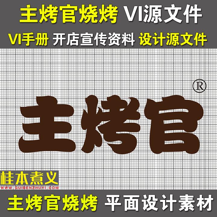 vip专享大片
