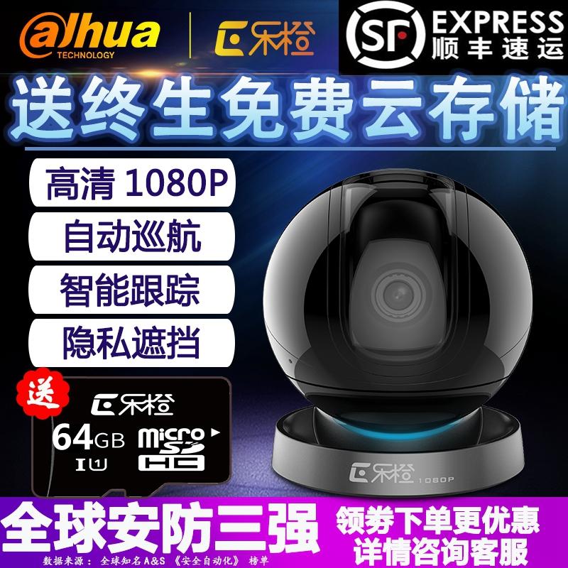 1080P高清