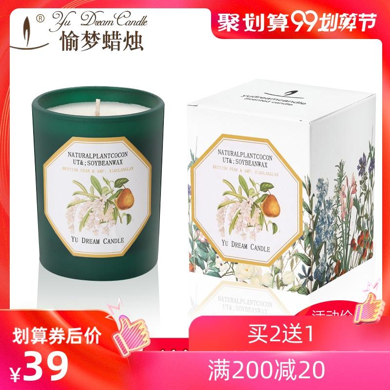 买2送1香薰蜡烛杯进口精油植物熏香礼盒香氛无烟安神助眠净化空气