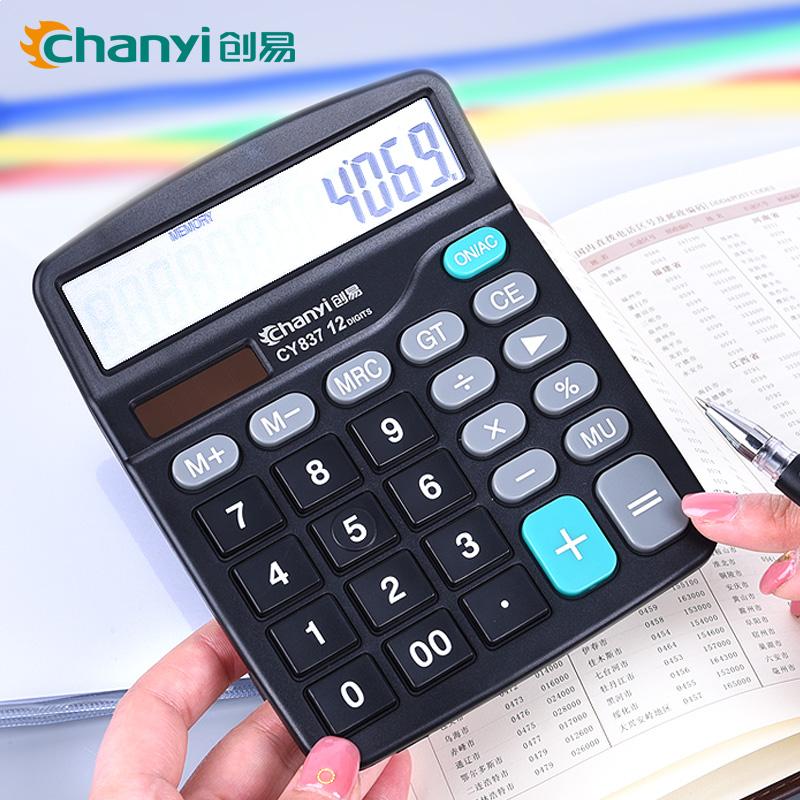 创易计算器12位大屏幕太阳能电源财务会计办公用品学生文具CY837