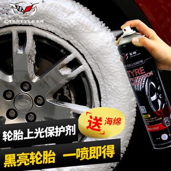 车尚轮胎泡沫上光去污汽车轮胎蜡