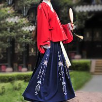 Return to the Han and Tang Yao Yao Yao its Chinese original design Han Clothing female Ming system embroidery daily collar coat skirt autumn and winter non-costume