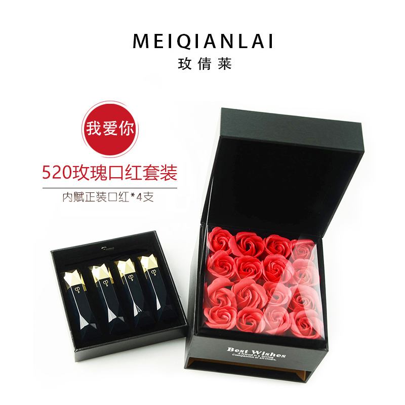 Princess European Korean jewelry box large capacity gift box meiqianlai Lipstick Rose gift box dual purpose moisturizing lipstick