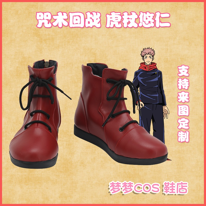 A1572 spell return battle tiger stick Youren cos shoes Cosplay shoes customized according to the drawing