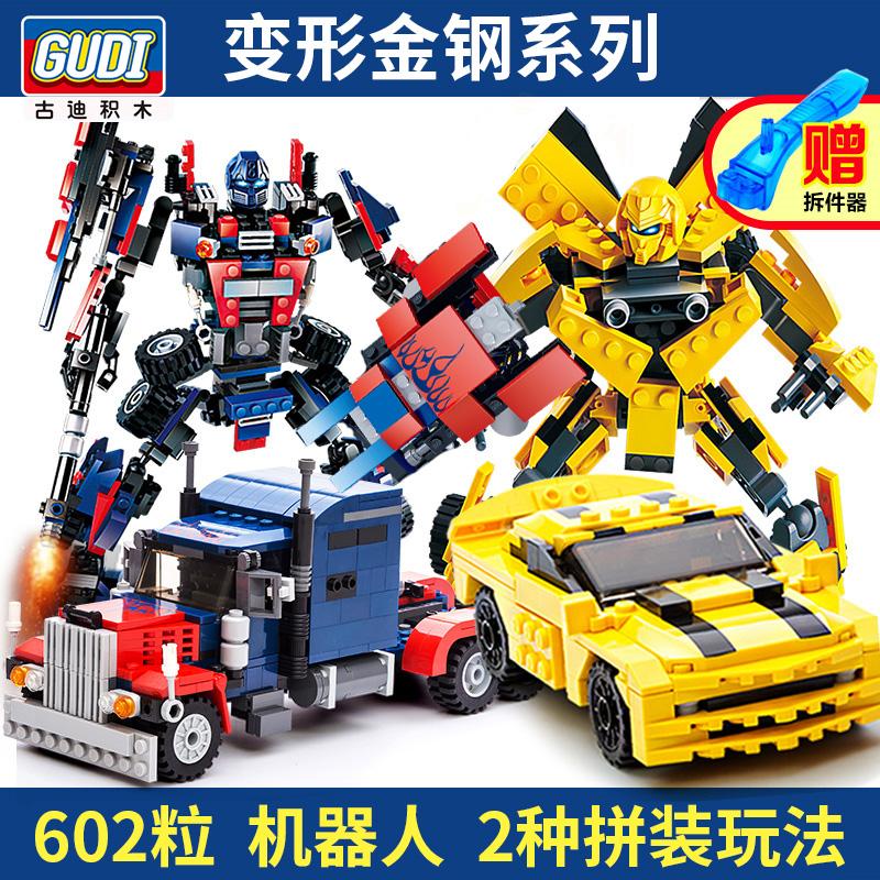 热销320件限时2件3折古迪积木拼装玩具男孩大黄蜂拼装变形机器人金刚益智力6-12岁儿童