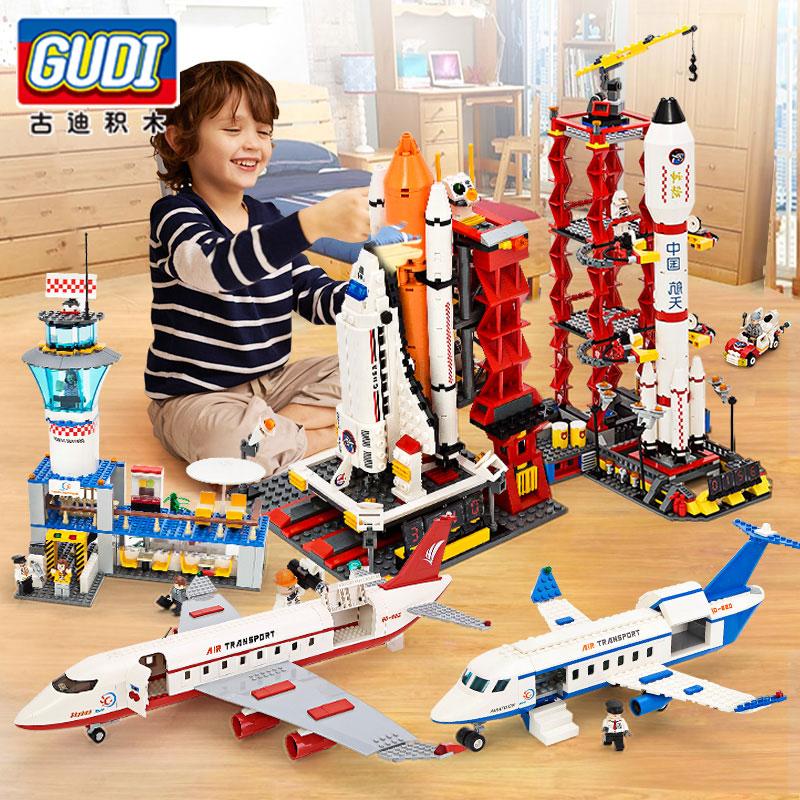 古迪积木航天飞机火箭模型拼装儿童玩具宇宙飞船男孩益智生日礼物