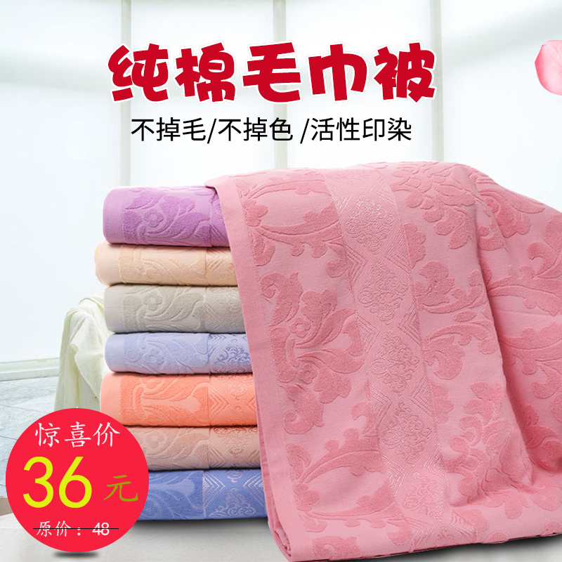 Towel is old-fashioned nostalgic single cotton terry double soft blanket baby children nap autumn winter thickening