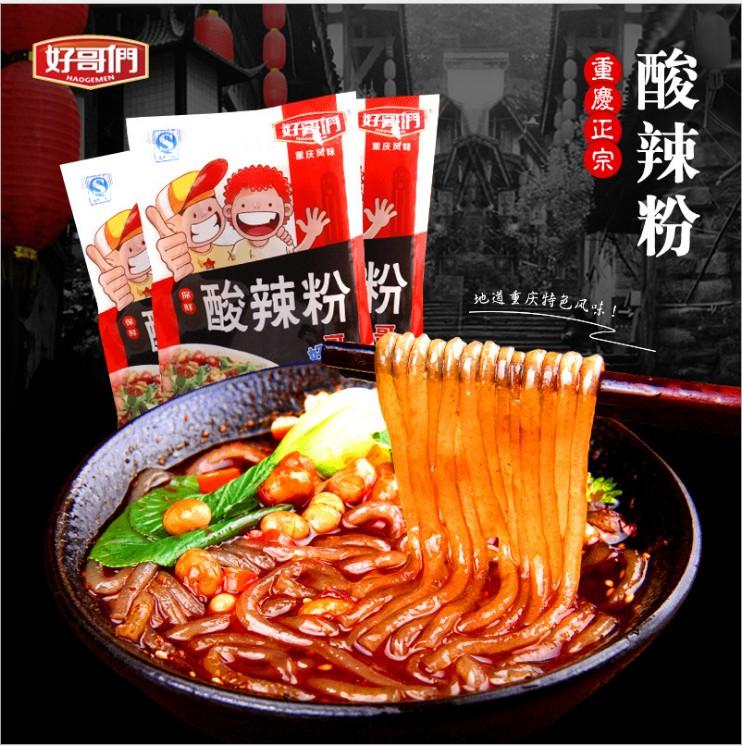 正宗重庆特产 好哥们酸辣粉260g 手工酸辣粉方便粉丝速食米线