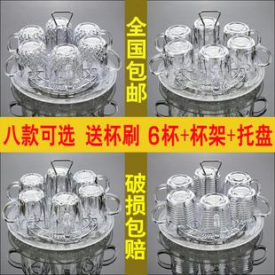 家用客厅创意透明玻璃水杯把杯套装加厚耐热无铅泡茶杯牛奶杯带架