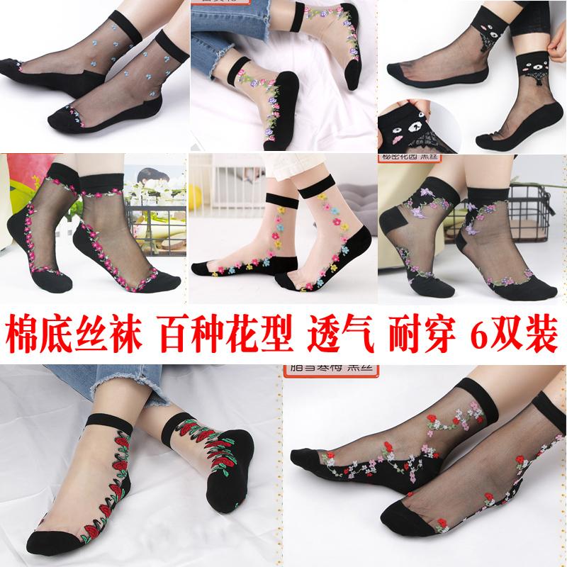 6双 袜子女士短袜夏季防滑蕾丝薄款可爱韩版绣花中筒水晶丝袜日系