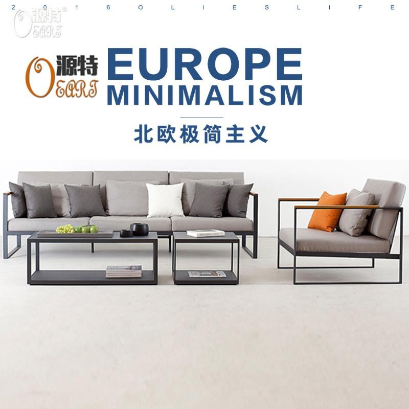 北欧铁艺沙发会客三人沙发椅茶几组合简约现代咖啡厅酒吧网红卡座