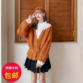 夏大大显瘦套装大码胖妹妹春装新款2020洋气减龄针织衫衬衫半身裙