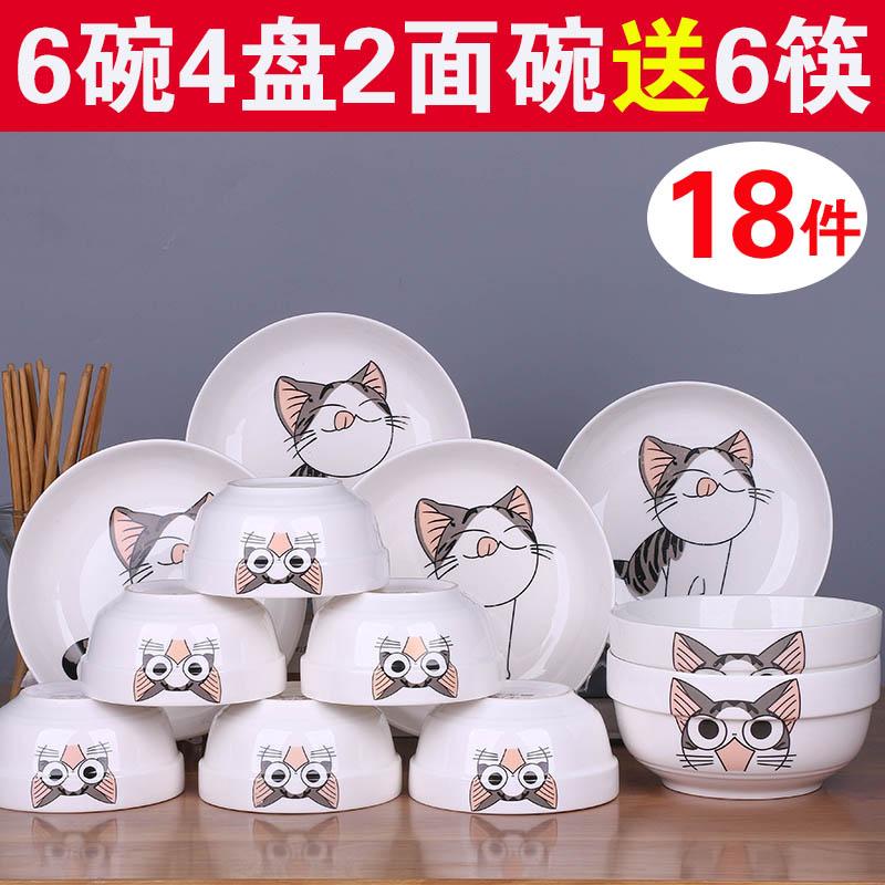 Вид мораль город 18 модель посуда установите домой личность чаша палочки для еды чаша блюдо посуда костяной фарфор китайский стиль творческий чаша