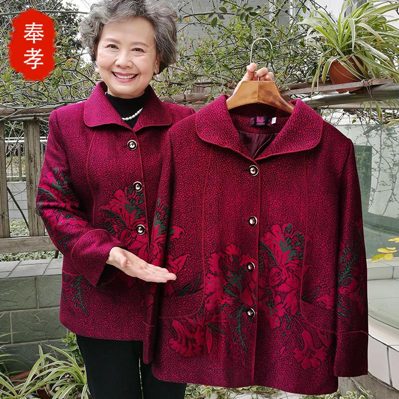 老年人春装女60-70-80岁中年女装奶奶装外套老人衣服妈妈装上衣
