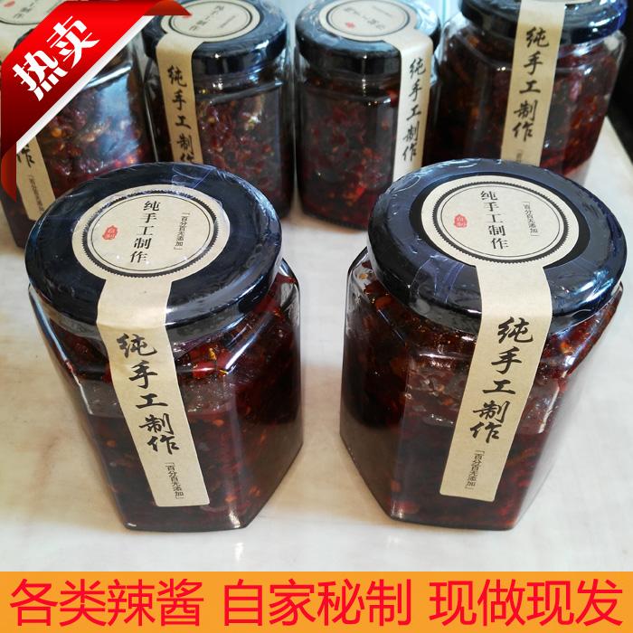 (用0.89元券)萍乡秘制辣酱纯手工制作250g