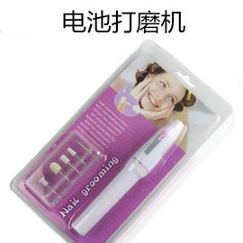 正品爆款指甲彩妆指甲油美甲工具电池打磨机迷你打磨抛光机