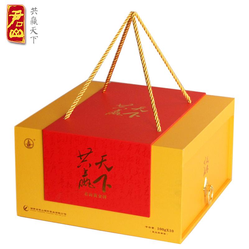 黄金饼黄茶紧压茶共赢天下1000g君山尊贵礼盒限量版预售包邮