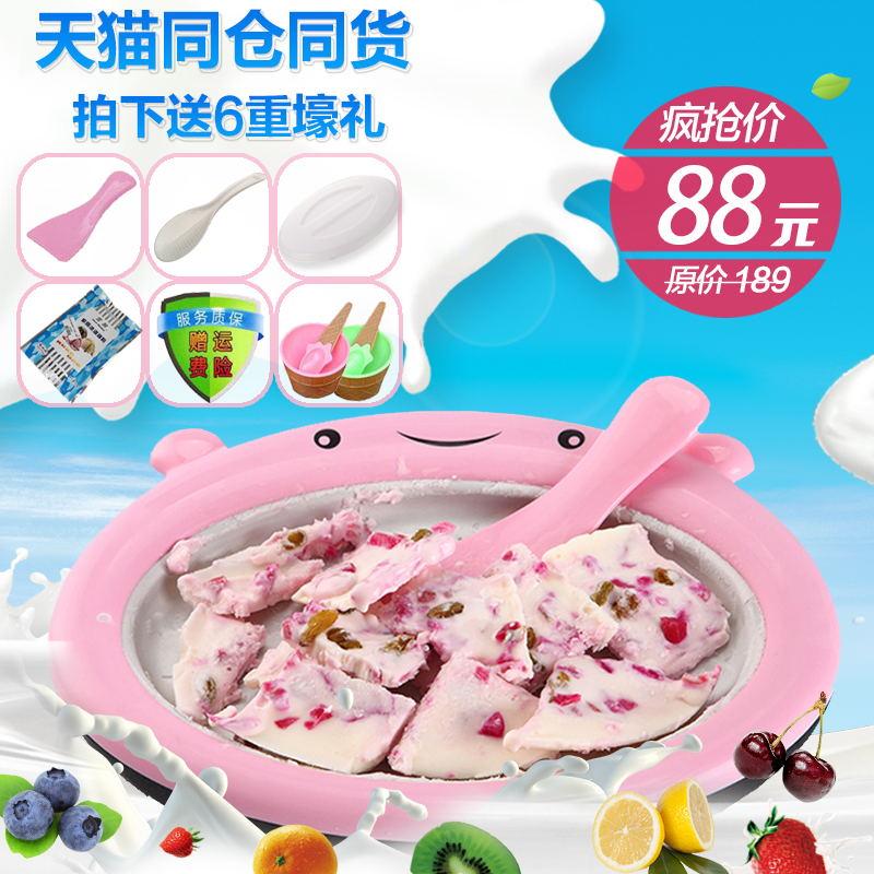 Вишня флаг мини жарить йогурт машинально домой небольшой жарить лед машинально ребенок ручной работы фрукты мороженое жарить лед блюдо песок лед машинально