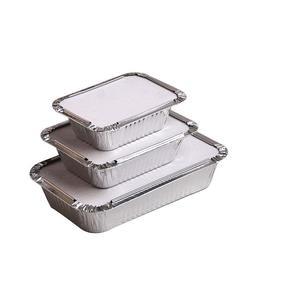 锡纸盒一次性铝箔餐盒100个