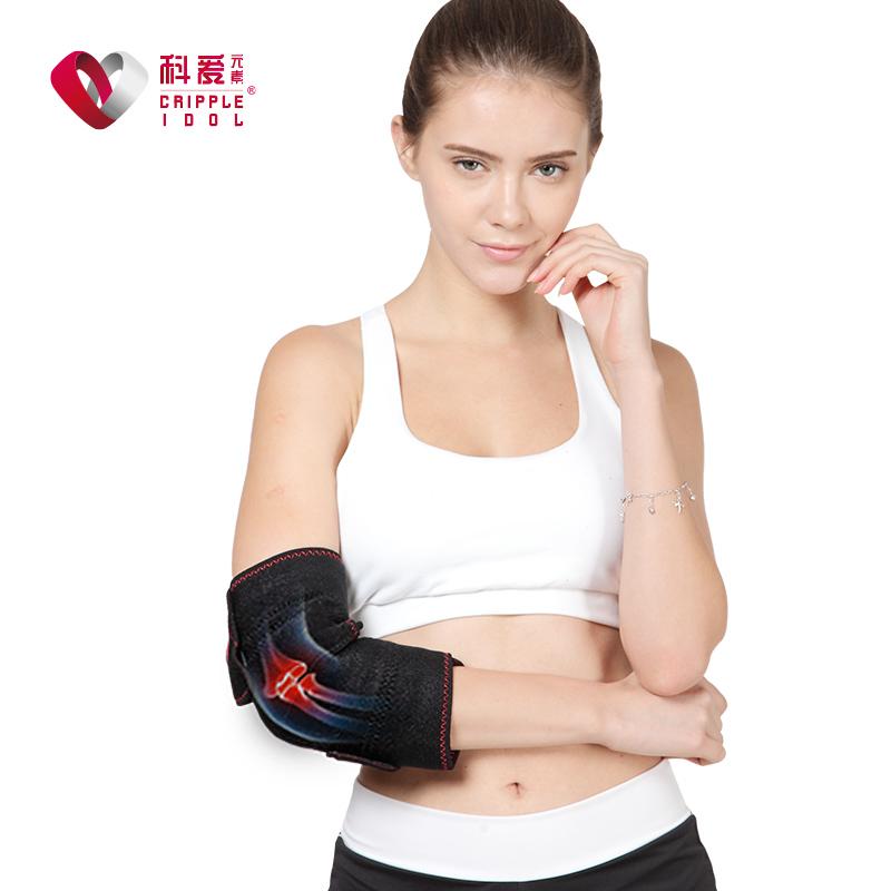 科愛電熱艾灸護肘保暖胳膊發熱女男款肘關節 扭傷醫加熱用手臂