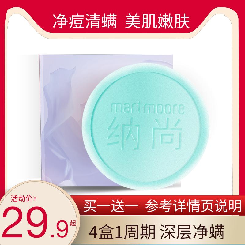 纳尚洋甘菊身体皂去鸡皮皂腿上除疙瘩祛除鸡皮肤毛囊角质香皂沐浴
